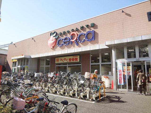 京成高砂駅のエリア情報3