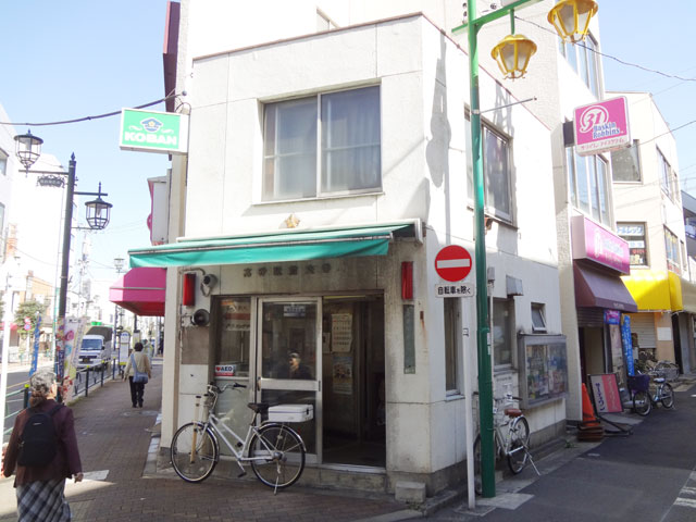 京成高砂駅のエリア情報5