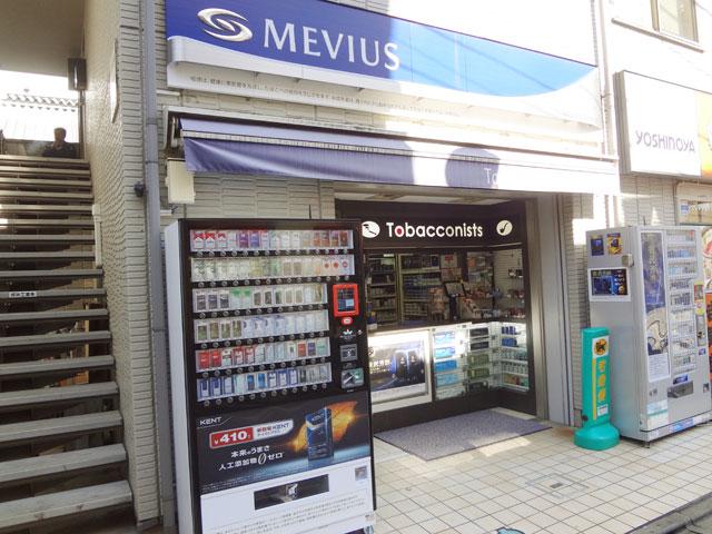 京成高砂駅のエリア情報7