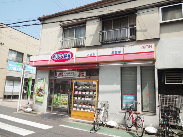 柴又駅のエリア情報3