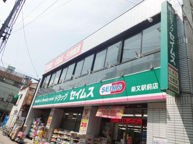 柴又駅のエリア情報5