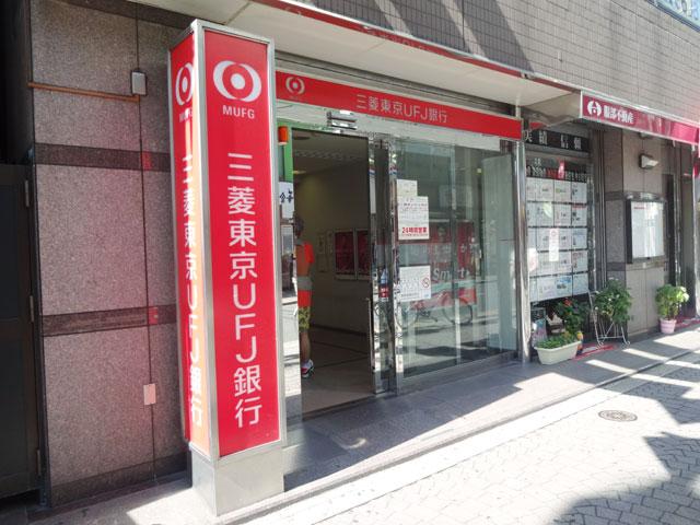 京成金町駅のエリア情報10