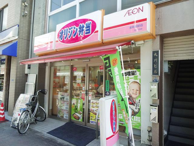 京成金町駅のエリア情報2