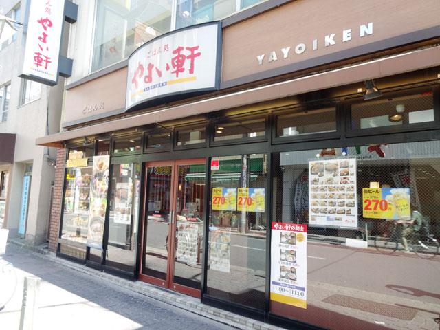 京成金町駅のエリア情報6