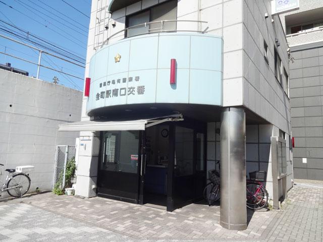 京成金町駅のエリア情報9