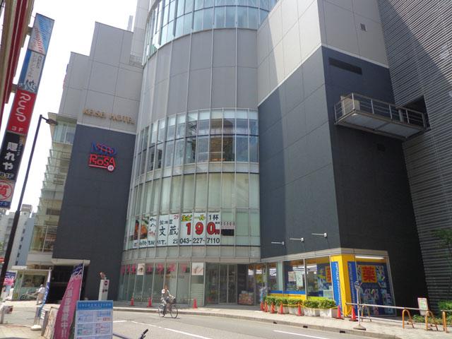 千葉中央駅のエリア情報2