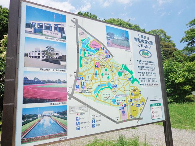 千葉寺駅のエリア情報18
