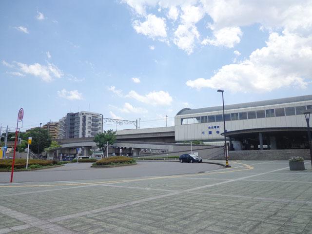 千葉寺駅のエリア情報7