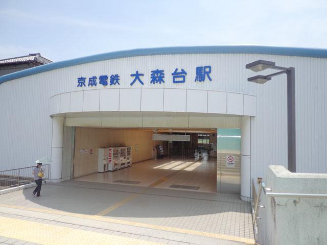 大森台駅のエリア情報2