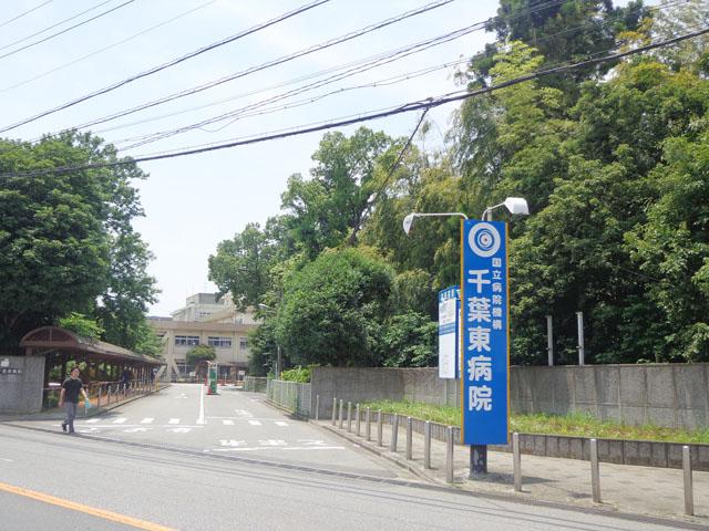 大森台駅のエリア情報5