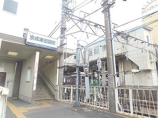京成津田沼駅のエリア情報1
