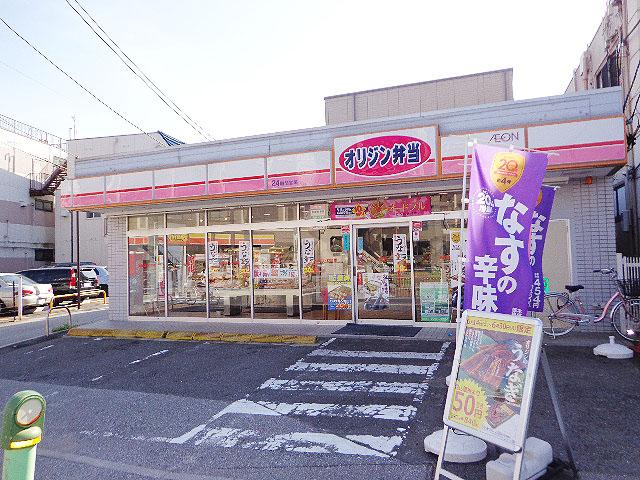 薬園台駅のエリア情報4