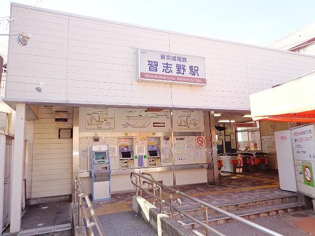 習志野駅のエリア情報1