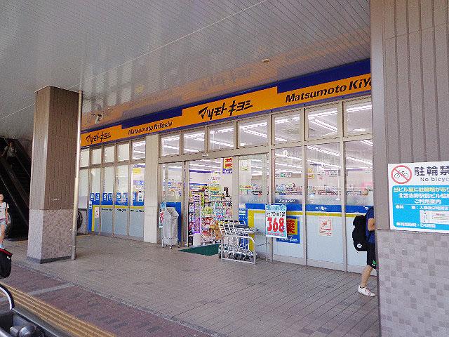 北習志野駅のエリア情報3