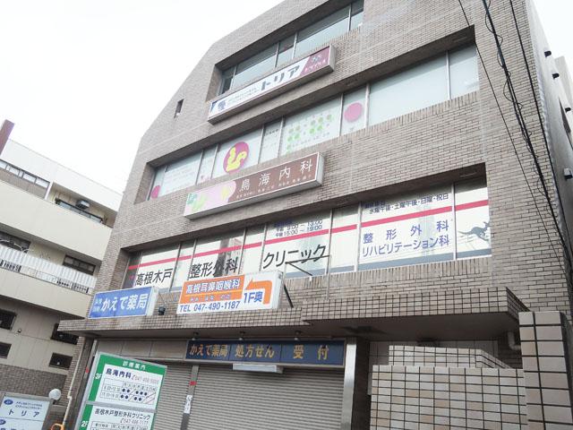 高根木戸駅のエリア情報4