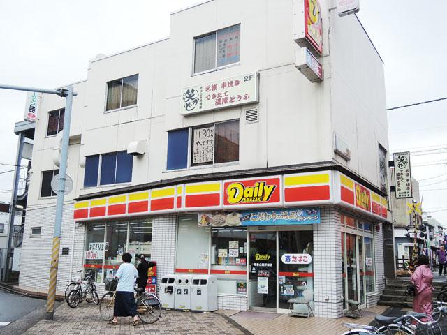 高根公団駅のエリア情報2
