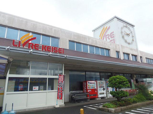 三咲駅のエリア情報2