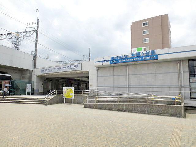 新鎌ヶ谷駅のエリア情報1