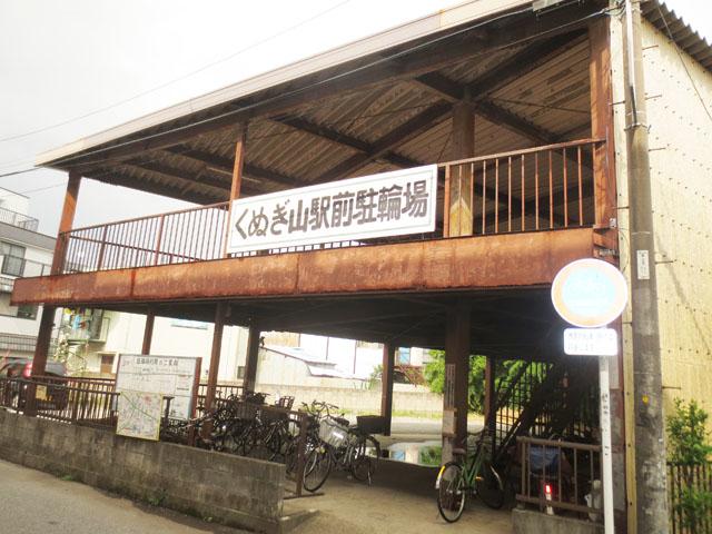 くぬぎ山駅のエリア情報7
