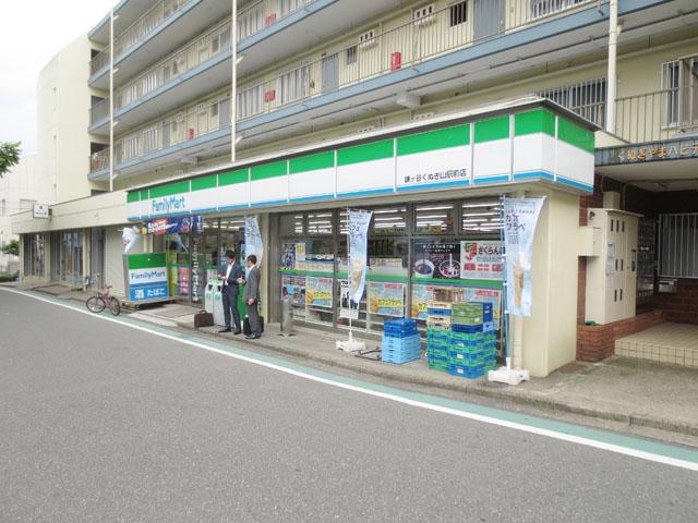 くぬぎ山駅のエリア情報8
