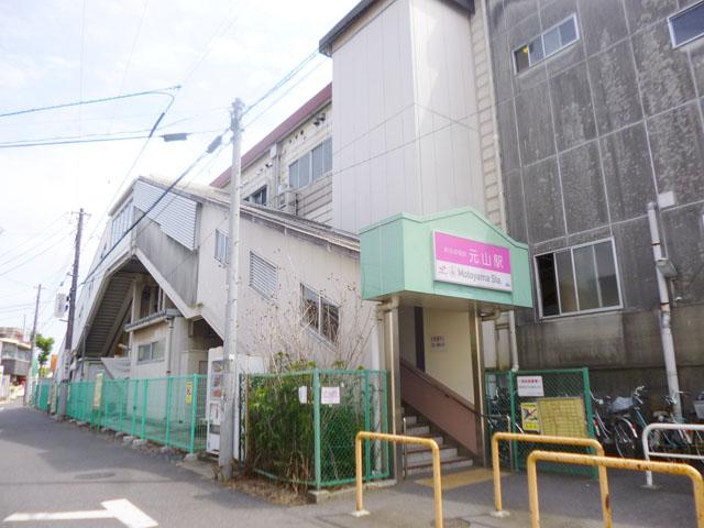 元山駅のエリア情報1