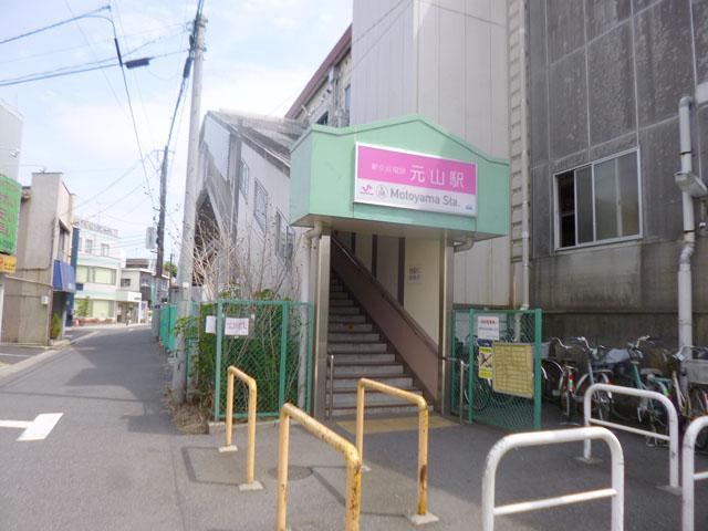 元山駅のエリア情報2