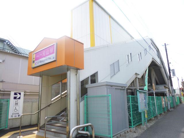 元山駅のエリア情報3