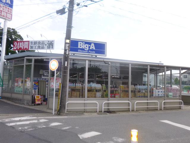 元山駅のエリア情報5