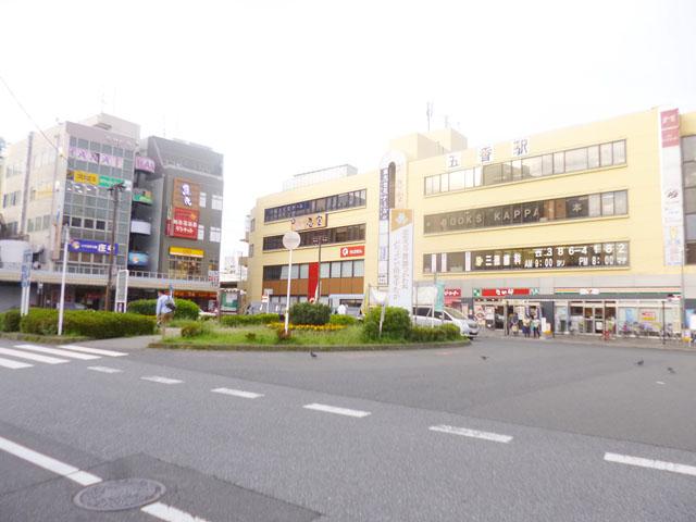 五香駅のエリア情報3