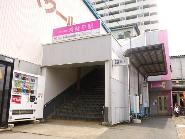 常盤平駅のエリア情報1