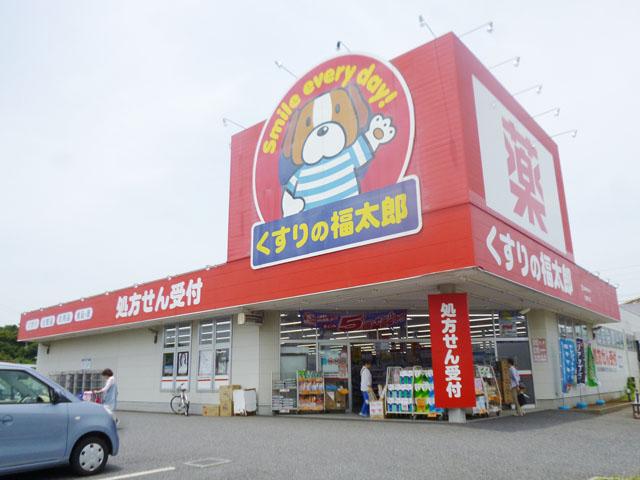 常盤平駅のエリア情報11