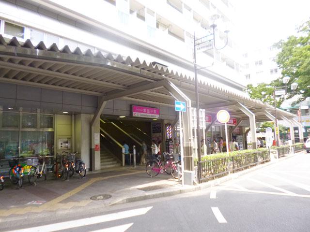 常盤平駅のエリア情報3