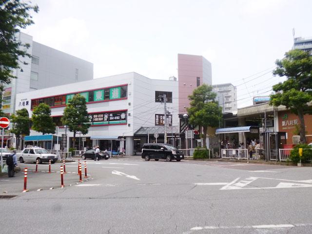 八柱駅のエリア情報3