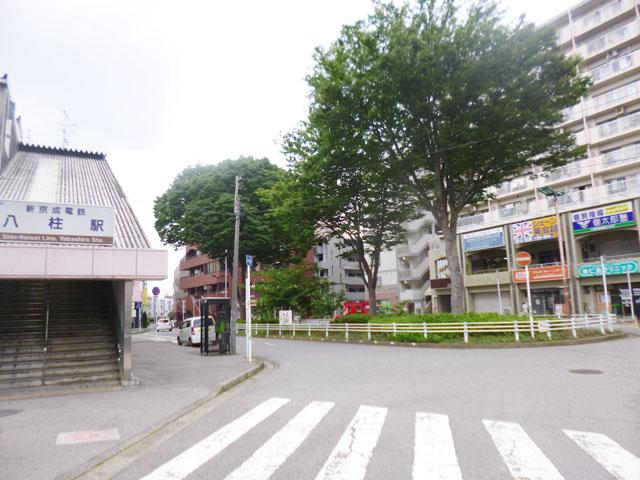 八柱駅のエリア情報9