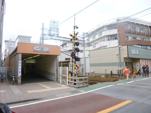 みのり台駅のエリア情報2