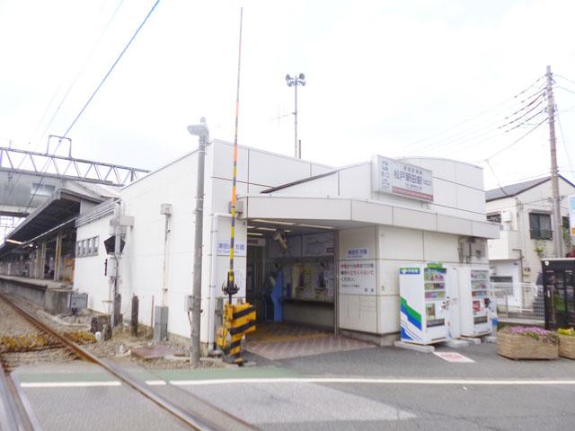 松戸新田駅のエリア情報3