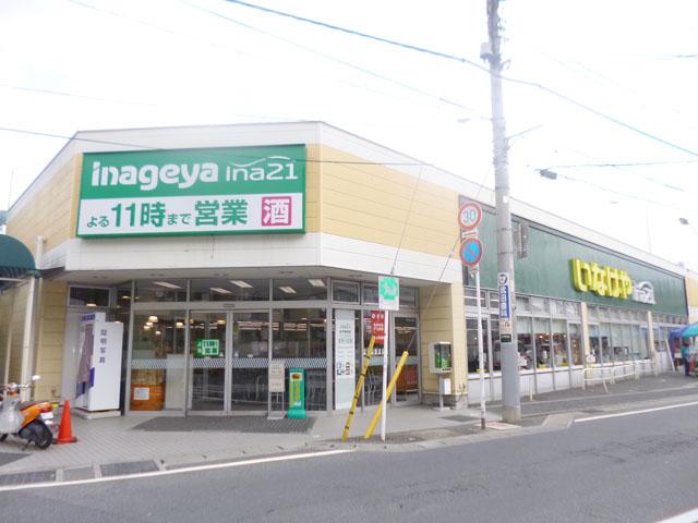 松戸新田駅のエリア情報6