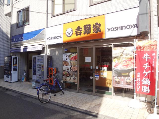 京成高砂駅のエリア情報6