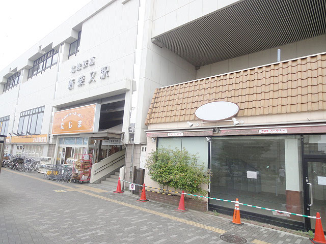 新柴又駅のエリア情報1