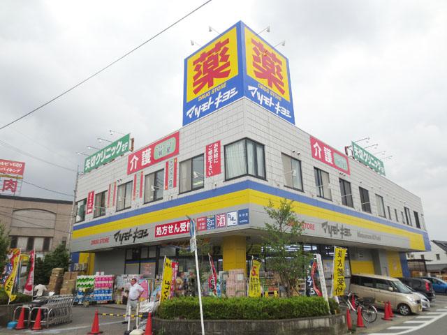 矢切駅のエリア情報6