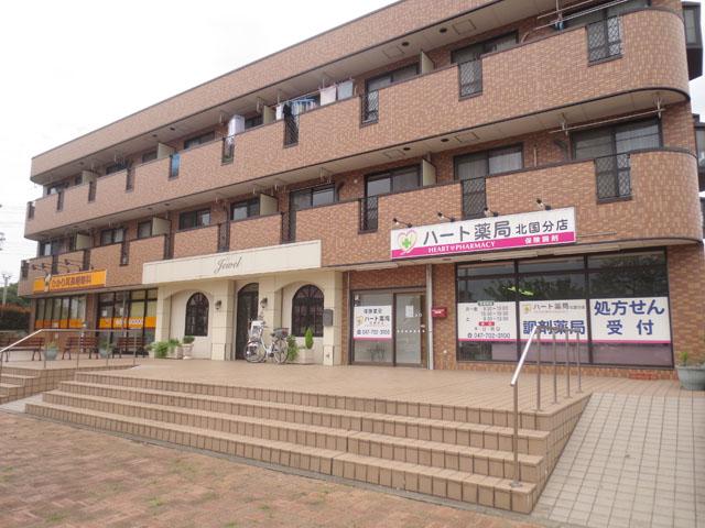 北国分駅のエリア情報6