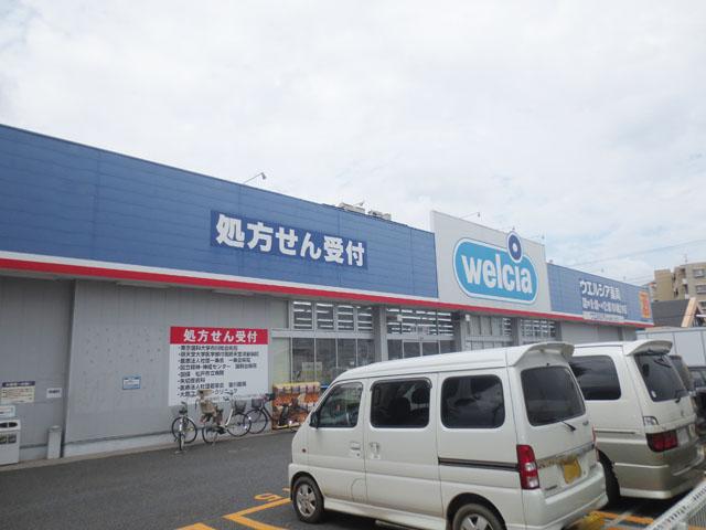 北国分駅のエリア情報9