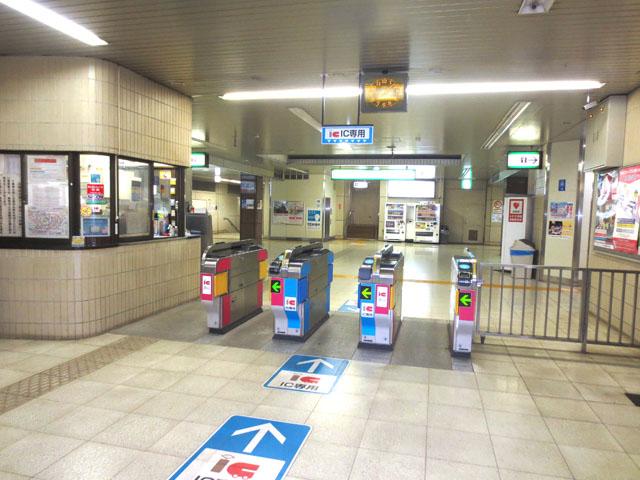 秋山駅のエリア情報2