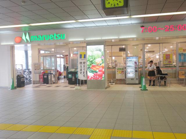 東松戸駅のエリア情報4