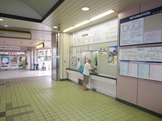 松飛台駅のエリア情報2