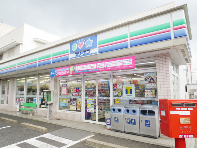 松飛台駅のエリア情報5