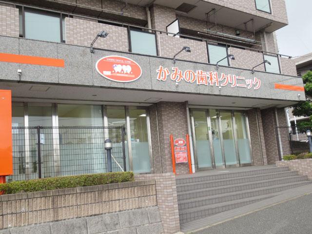 松飛台駅のエリア情報6