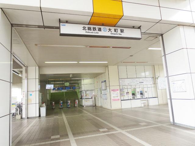 大町駅のエリア情報1