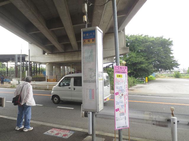 大町駅のエリア情報6