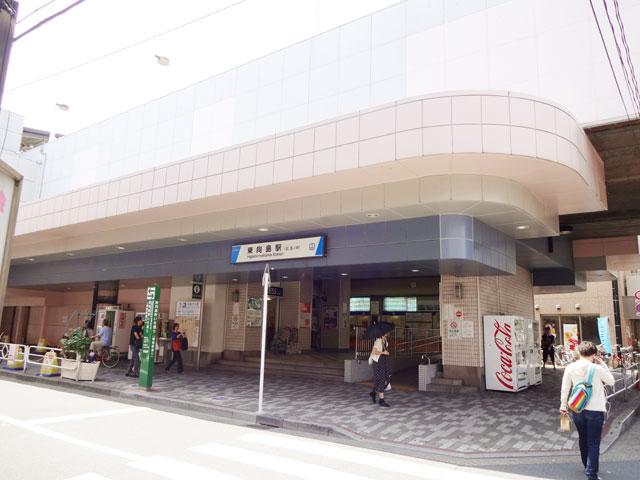 東向島駅のエリア情報1